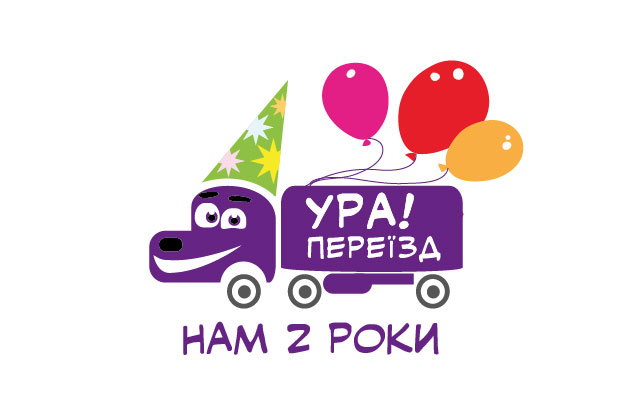 Birthday of moving company